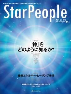 people表紙